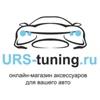URS-TUNING.ru