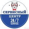 Сервисный центр по ремонту техники 24/7