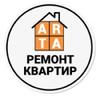 Ремонт и отделка квартир под ключ в СПб «ARTA»