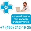Ветеринарная помощь на дому в Москве