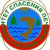 Комитет спасения Печоры