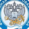ФНС Онлайн Проверка Контрагентов