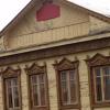 Кинель - Черкасский музей
