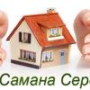 Самана-Сервис