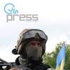 OnPress.info | новости Украины | АТО