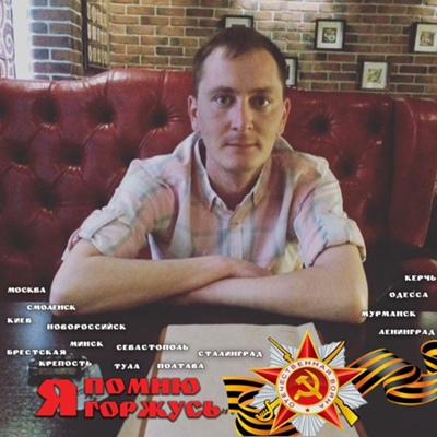 Виталий Чудайкин, Москва