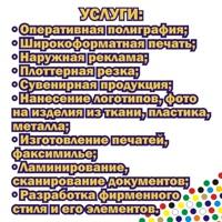 ΚсенияΚириллова