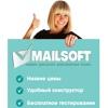 Mail-soft.ru