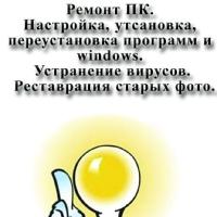 АлексейПопов