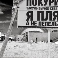 ИгорьСидоров