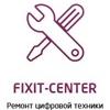 Ремонт телефонов - Fixit-Center.ru