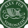 ALEX PUB • АЛЕКС ПАБ • Воронеж • Левый берег