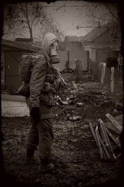 Сталкер Шутер, Киев