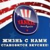 YANKEE Bar & Grill