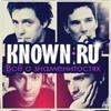 Known.ru - Все знаменитости здесь