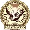 """Издательство """"ТАГАН"""""""
