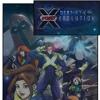 X-Men: destiny of the evolution