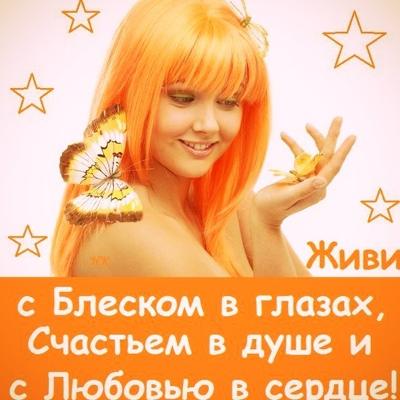 Вита Рыжикова, Старые Дороги