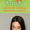 Anorex.ru - анорексия и булимия