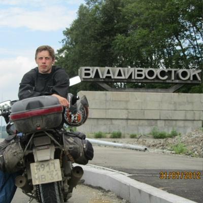Дмитрий Иващенко, Старый Оскол