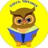 Biblioteka Sernovodskaya-Poselencheskaya