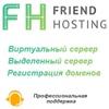 Отзывы о Friendhosting.net (vps/vds и dedicated)