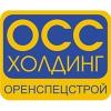 """Ворота в Оренбурге - """"Оренспецстрой"""""""
