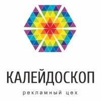 АлександрБелобородов