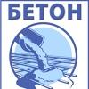Бетон Партнер Ростов