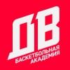 Школа баскетбола «Движение вверх»