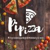 Pipizza доставка пиццы и роллов Пермь