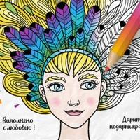 ЕкатеринаПраздникова