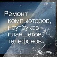 ΕвгенийΑртемьев