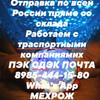 Мехрож Тоштемиров 22-113