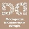 "МПД ""ДА""  Доставка цветов Шары Йошкар-Ола"
