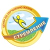 Центр Стремление Пермь