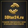 Виртуальные туры, панорамы 360° в Красноярске