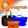 Cумки и аксессуары в Алматы http://bagman.kz/