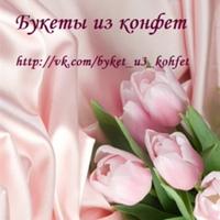 ΒалентинаΑлексеева