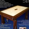 Мебель | Стол-трансформер | Изделия из дерева