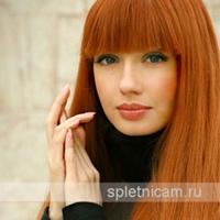 ВераΜихайлова