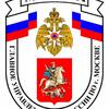 МЧС Москвы по СВАО