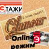 Glamur Stilnaya-Molodezhnaya-I-Zhenskaya-Od