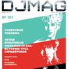 DJMAG Russia