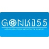 GONKI55 - общество любителей автоспорта в Омске