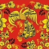 Набережночелнинское Русское общество