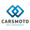CarsMoto™ Shop ☆ Сервис ☆ Запчасти ☆ Тюнинг ☆
