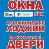 MaxPlast Окна ПВХ, Балконы, ДВЕРИ межкомнатные