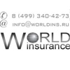 World insurance - все виды страхования