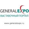GeneralExpo.ru, выставочный портал